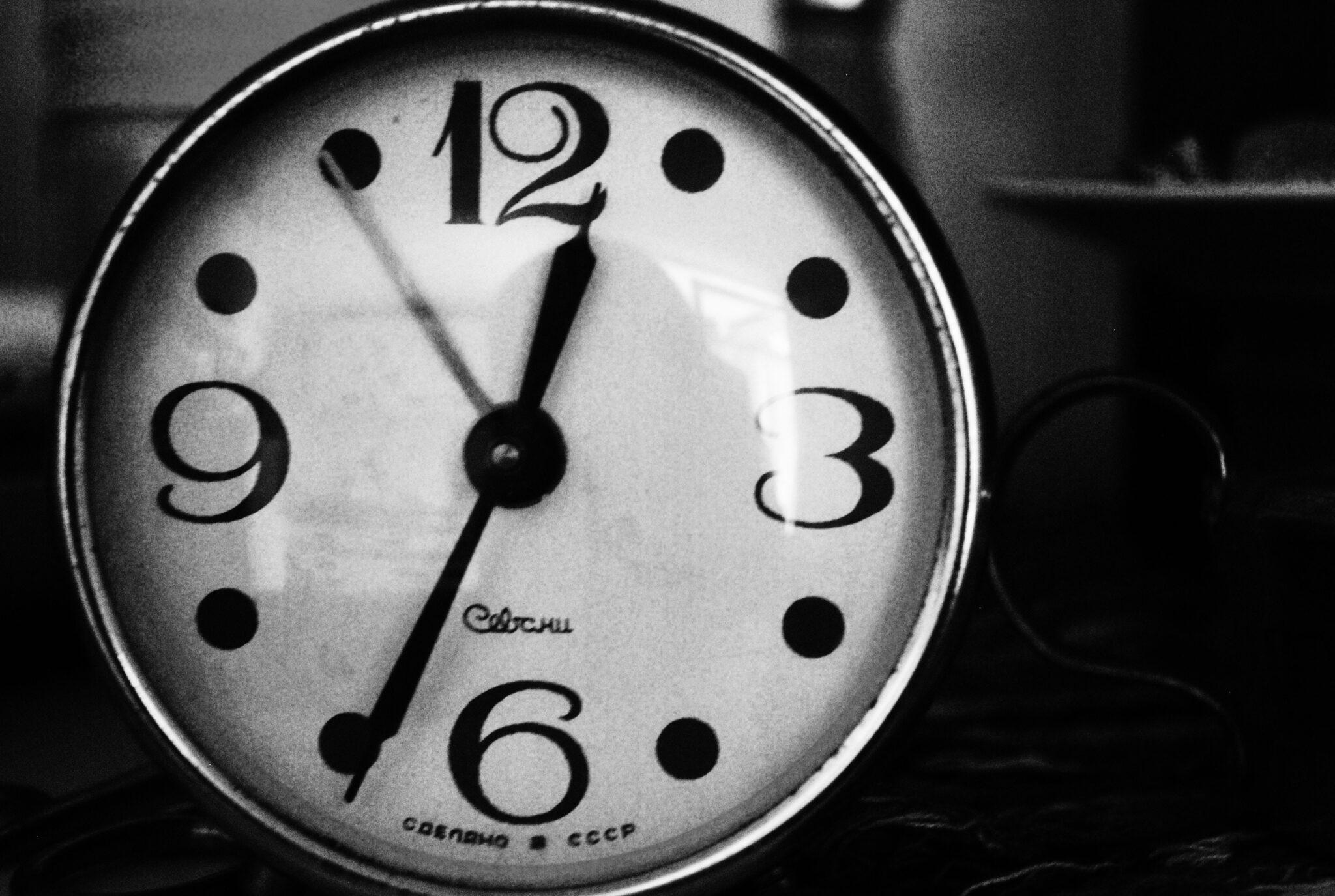 Si può modificare l'orario di lavoro nel contratto full-time?                                        5/5(2)